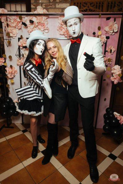 Вечеринка «Холостяки и холостячки», 6 декабря 2019 - Ресторан «Максимилианс» Екатеринбург - 1