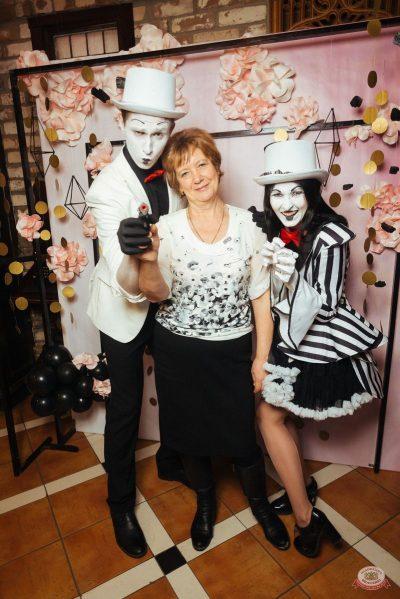 Вечеринка «Холостяки и холостячки», 6 декабря 2019 - Ресторан «Максимилианс» Екатеринбург - 11