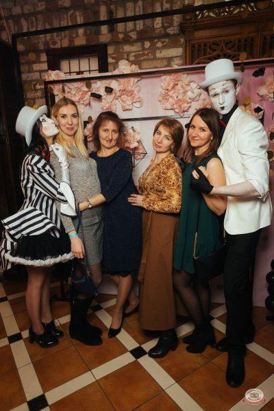 Вечеринка «Холостяки и холостячки», 6 декабря 2019 - Ресторан «Максимилианс» Екатеринбург - 13