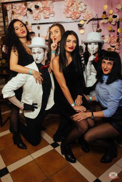 Вечеринка «Холостяки и холостячки», 6 декабря 2019 - Ресторан «Максимилианс» Екатеринбург - 14