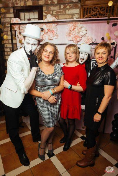 Вечеринка «Холостяки и холостячки», 6 декабря 2019 - Ресторан «Максимилианс» Екатеринбург - 15