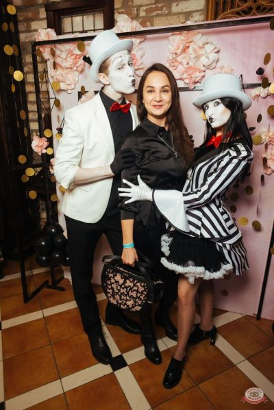 Вечеринка «Холостяки и холостячки», 6 декабря 2019 - Ресторан «Максимилианс» Екатеринбург - 16