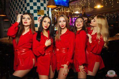 Вечеринка «Холостяки и холостячки», 6 декабря 2019 - Ресторан «Максимилианс» Екатеринбург - 20