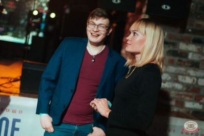 Вечеринка «Холостяки и холостячки», 6 декабря 2019 - Ресторан «Максимилианс» Екатеринбург - 21