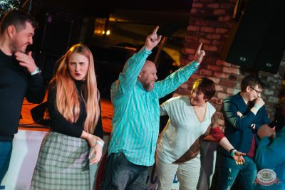 Вечеринка «Холостяки и холостячки», 6 декабря 2019 - Ресторан «Максимилианс» Екатеринбург - 24