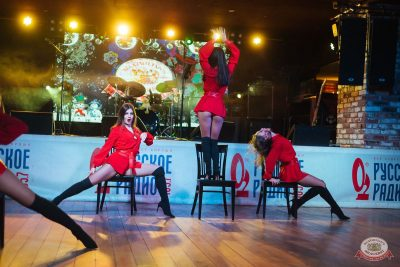 Вечеринка «Холостяки и холостячки», 6 декабря 2019 - Ресторан «Максимилианс» Екатеринбург - 25