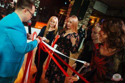 Вечеринка «Холостяки и холостячки», 6 декабря 2019 - Ресторан «Максимилианс» Екатеринбург - 27