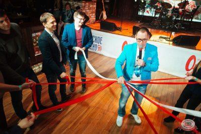 Вечеринка «Холостяки и холостячки», 6 декабря 2019 - Ресторан «Максимилианс» Екатеринбург - 28