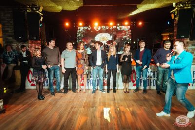 Вечеринка «Холостяки и холостячки», 6 декабря 2019 - Ресторан «Максимилианс» Екатеринбург - 29