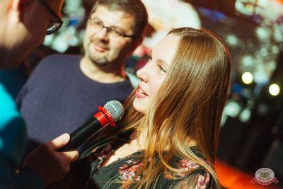 Вечеринка «Холостяки и холостячки», 6 декабря 2019 - Ресторан «Максимилианс» Екатеринбург - 31