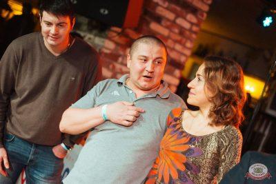 Вечеринка «Холостяки и холостячки», 6 декабря 2019 - Ресторан «Максимилианс» Екатеринбург - 32