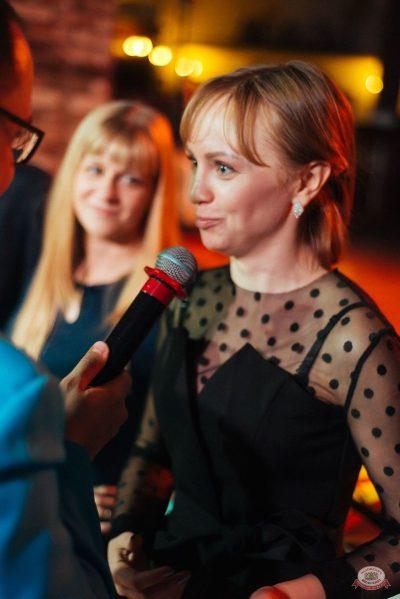 Вечеринка «Холостяки и холостячки», 6 декабря 2019 - Ресторан «Максимилианс» Екатеринбург - 33