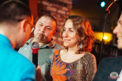 Вечеринка «Холостяки и холостячки», 6 декабря 2019 - Ресторан «Максимилианс» Екатеринбург - 34