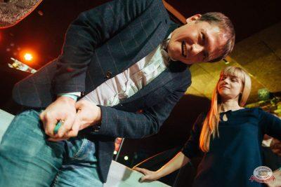 Вечеринка «Холостяки и холостячки», 6 декабря 2019 - Ресторан «Максимилианс» Екатеринбург - 37
