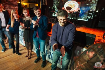 Вечеринка «Холостяки и холостячки», 6 декабря 2019 - Ресторан «Максимилианс» Екатеринбург - 39