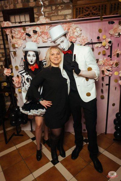 Вечеринка «Холостяки и холостячки», 6 декабря 2019 - Ресторан «Максимилианс» Екатеринбург - 4
