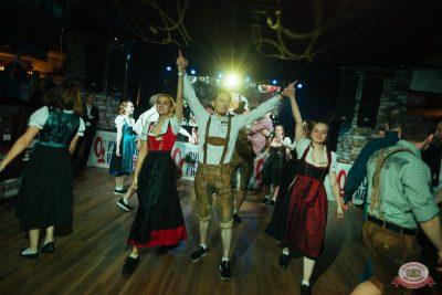Вечеринка «Холостяки и холостячки», 6 декабря 2019 - Ресторан «Максимилианс» Екатеринбург - 40