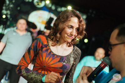 Вечеринка «Холостяки и холостячки», 6 декабря 2019 - Ресторан «Максимилианс» Екатеринбург - 44