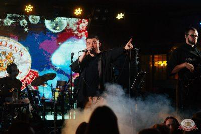Вечеринка «Холостяки и холостячки», 6 декабря 2019 - Ресторан «Максимилианс» Екатеринбург - 48