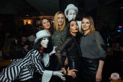 Вечеринка «Холостяки и холостячки», 6 декабря 2019 - Ресторан «Максимилианс» Екатеринбург - 49