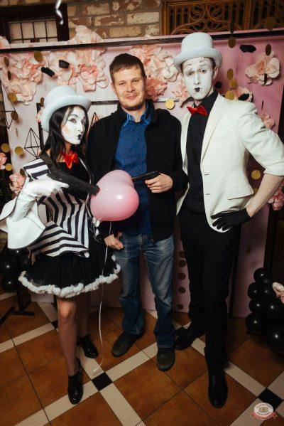 Вечеринка «Холостяки и холостячки», 6 декабря 2019 - Ресторан «Максимилианс» Екатеринбург - 5