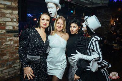 Вечеринка «Холостяки и холостячки», 6 декабря 2019 - Ресторан «Максимилианс» Екатеринбург - 50