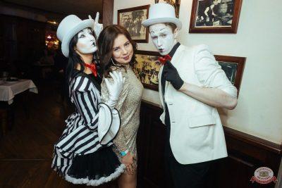 Вечеринка «Холостяки и холостячки», 6 декабря 2019 - Ресторан «Максимилианс» Екатеринбург - 52