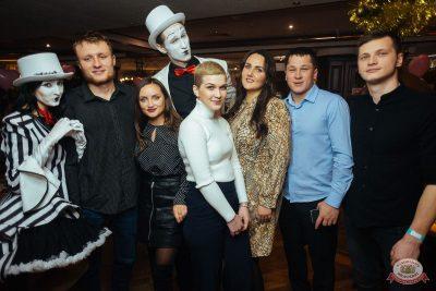 Вечеринка «Холостяки и холостячки», 6 декабря 2019 - Ресторан «Максимилианс» Екатеринбург - 54