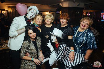 Вечеринка «Холостяки и холостячки», 6 декабря 2019 - Ресторан «Максимилианс» Екатеринбург - 56