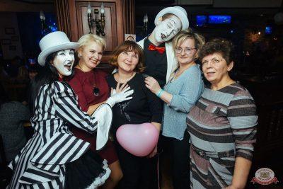 Вечеринка «Холостяки и холостячки», 6 декабря 2019 - Ресторан «Максимилианс» Екатеринбург - 58