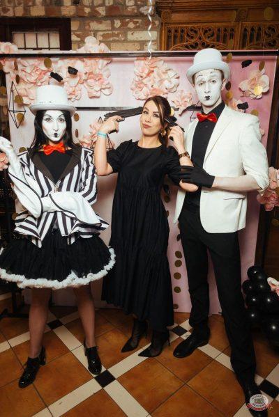 Вечеринка «Холостяки и холостячки», 6 декабря 2019 - Ресторан «Максимилианс» Екатеринбург - 60