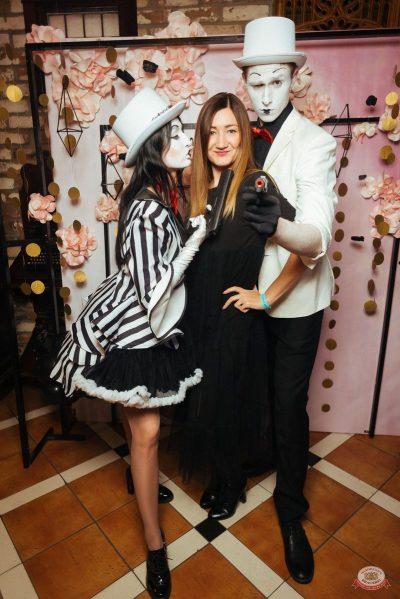 Вечеринка «Холостяки и холостячки», 6 декабря 2019 - Ресторан «Максимилианс» Екатеринбург - 7