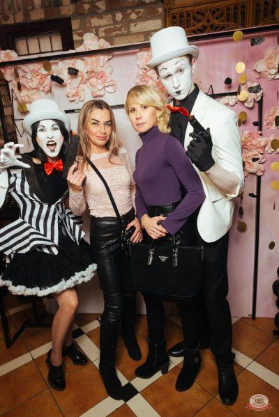 Вечеринка «Холостяки и холостячки», 6 декабря 2019 - Ресторан «Максимилианс» Екатеринбург - 9