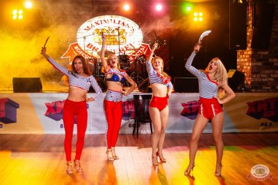 Вечеринка «Холостяки и холостячки», 6 сентября 2019 - Ресторан «Максимилианс» Екатеринбург - 12