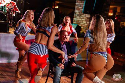 Вечеринка «Холостяки и холостячки», 6 сентября 2019 - Ресторан «Максимилианс» Екатеринбург - 13
