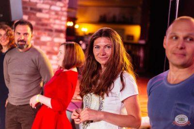 Вечеринка «Холостяки и холостячки», 6 сентября 2019 - Ресторан «Максимилианс» Екатеринбург - 15