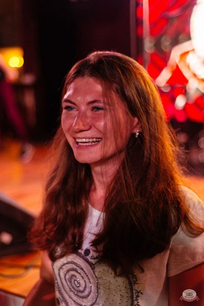 Вечеринка «Холостяки и холостячки», 6 сентября 2019 - Ресторан «Максимилианс» Екатеринбург - 16