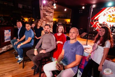 Вечеринка «Холостяки и холостячки», 6 сентября 2019 - Ресторан «Максимилианс» Екатеринбург - 17