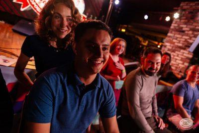 Вечеринка «Холостяки и холостячки», 6 сентября 2019 - Ресторан «Максимилианс» Екатеринбург - 18
