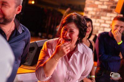 Вечеринка «Холостяки и холостячки», 6 сентября 2019 - Ресторан «Максимилианс» Екатеринбург - 26
