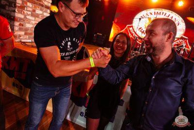 Вечеринка «Холостяки и холостячки», 6 сентября 2019 - Ресторан «Максимилианс» Екатеринбург - 27