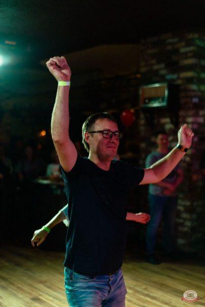 Вечеринка «Холостяки и холостячки», 6 сентября 2019 - Ресторан «Максимилианс» Екатеринбург - 33