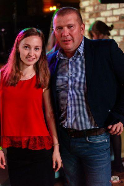 Вечеринка «Холостяки и холостячки», 6 сентября 2019 - Ресторан «Максимилианс» Екатеринбург - 36