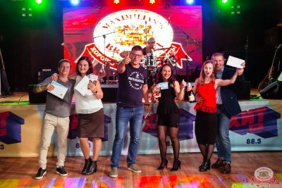 Вечеринка «Холостяки и холостячки», 6 сентября 2019 - Ресторан «Максимилианс» Екатеринбург - 40