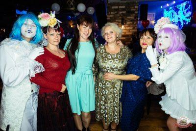 Вечеринка «Холостяки и холостячки», 6 сентября 2019 - Ресторан «Максимилианс» Екатеринбург - 44