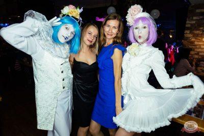 Вечеринка «Холостяки и холостячки», 6 сентября 2019 - Ресторан «Максимилианс» Екатеринбург - 45