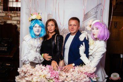 Вечеринка «Холостяки и холостячки», 6 сентября 2019 - Ресторан «Максимилианс» Екатеринбург - 7