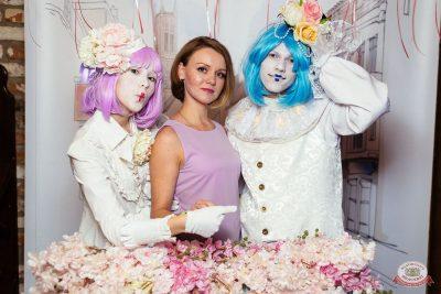 Вечеринка «Холостяки и холостячки», 6 сентября 2019 - Ресторан «Максимилианс» Екатеринбург - 8