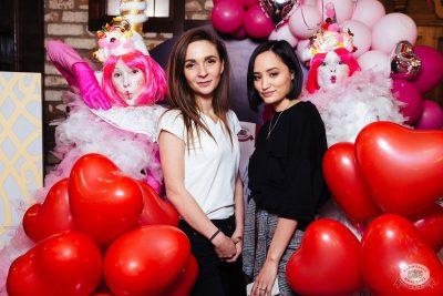 Вечеринка «Холостяки и холостячки», 8 февраля 2020 - Ресторан «Максимилианс» Екатеринбург - 1