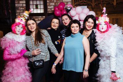 Вечеринка «Холостяки и холостячки», 8 февраля 2020 - Ресторан «Максимилианс» Екатеринбург - 11